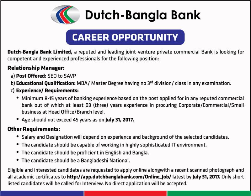 dutch bangla bank job circular 1
